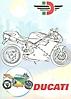 Мотоцыклы №1