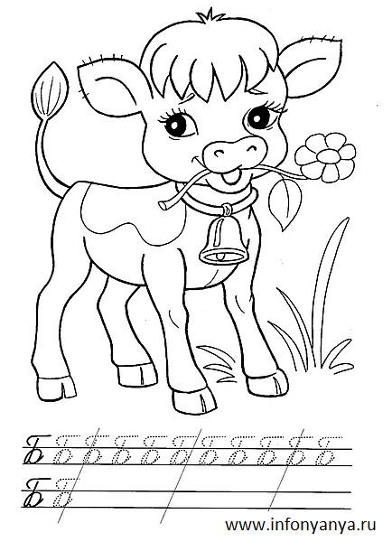 Веселые раскраски животных для детей
