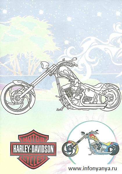 Раскраска теремок тв про мотоциклы